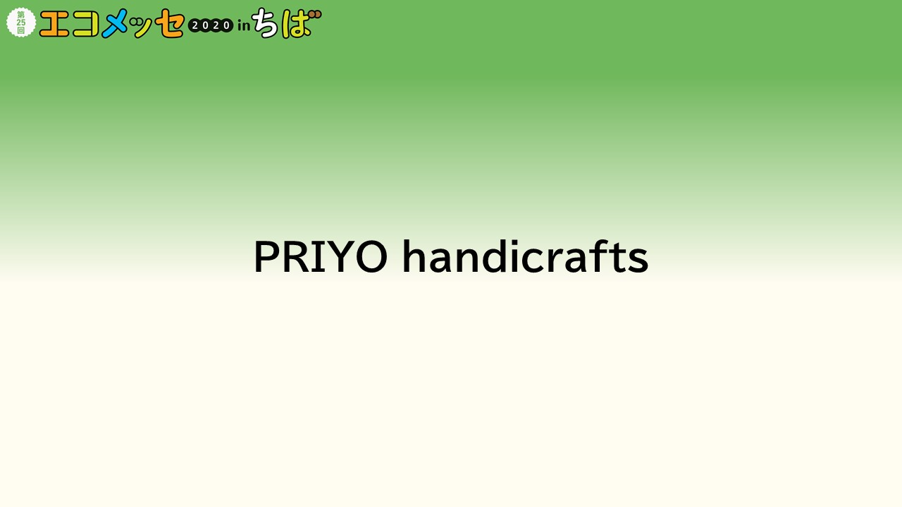 PRIYOhandicrafts